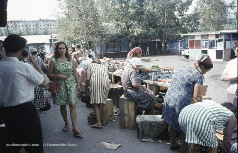 1970. Sowjetunion. Ukraine. Charkow. Gemüsemarkt
