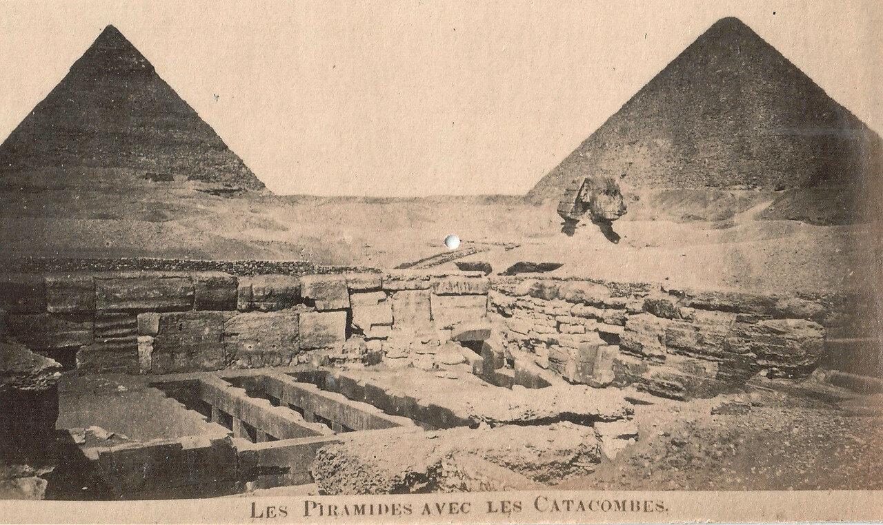 Гиза. Пирамиды и катакомбы
