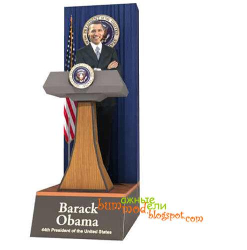 Бумажная модел Барак Обама
