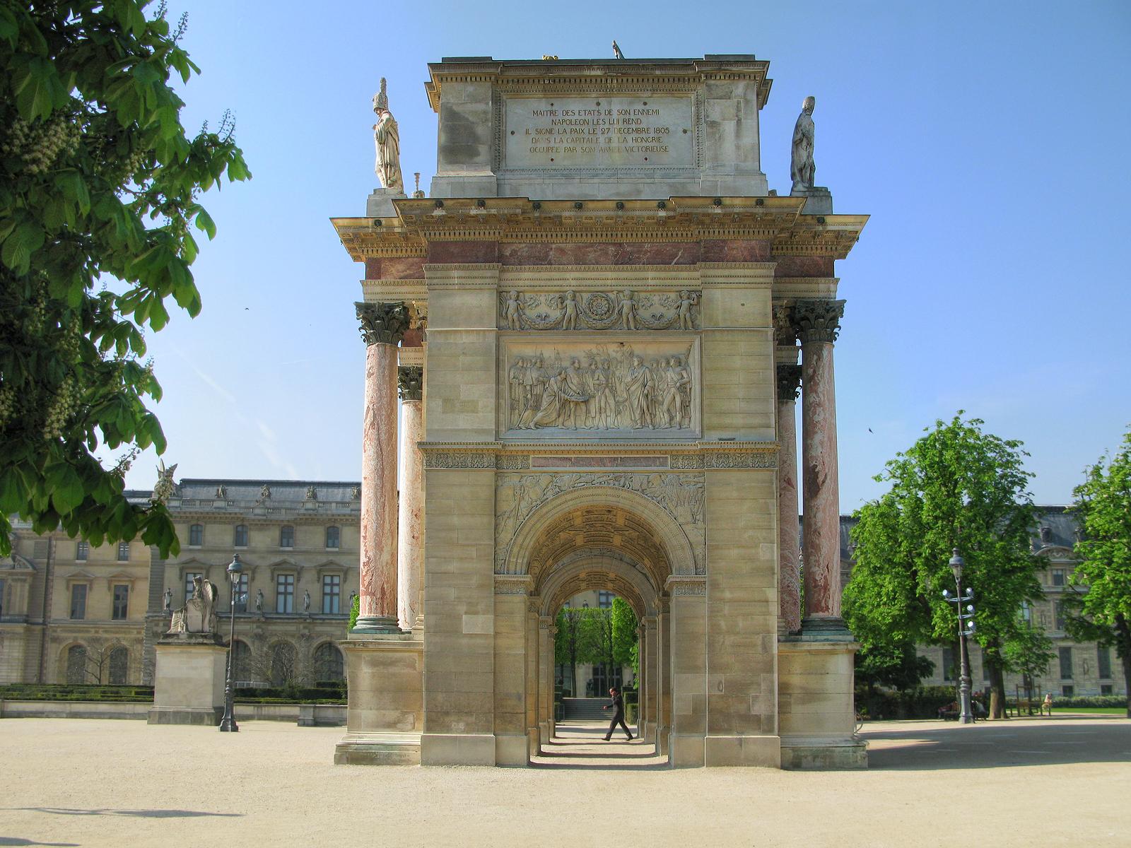 Триумфальная арка Каррузель
