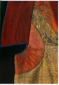 Костюм тибетского монаха, 19-20 вв.