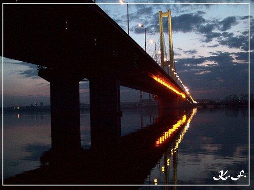 Киев | Южный мост