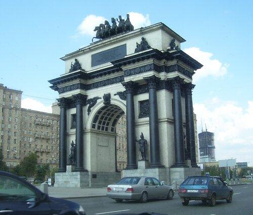 Арка на Кутузовском