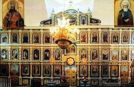 Иконостас Свято-Троицкой церкви