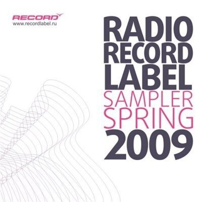 Radio Record Label Sampler Spring 2009