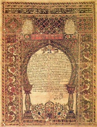 Ктубба 1855