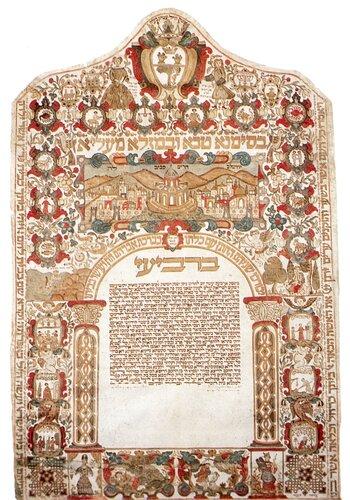Ктубба 1732