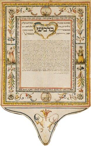 Ктубба1836