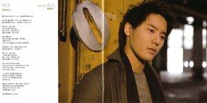 The Secret Code [2CD-DVD][4 яп. альбом] 0_23f7d_e8dc6a36_M