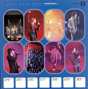 2009 Bigeast Weekly Calendar 0_24cbc_e169d407_M