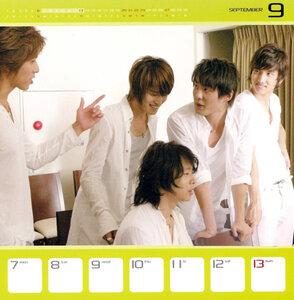 2009 Bigeast Weekly Calendar 0_24cbe_88042d09_M