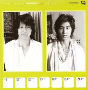 2009 Bigeast Weekly Calendar 0_24cbf_128fe6f5_M