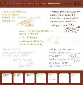 2009 Bigeast Weekly Calendar 0_24cce_65aadf2_M