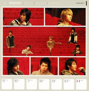 2009 Bigeast Weekly Calendar 0_24cd2_1fd65910_M