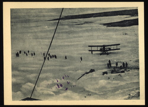 """Посадка самолетов на лед в бухте """"Провидения"""""""