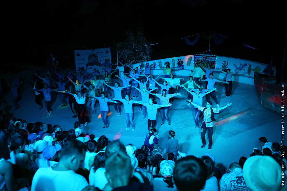 конец смены в лагере Мульт-фильм вожатский концерт Крым