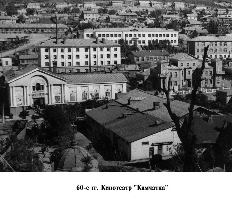 Petropav_1960s2.jpg