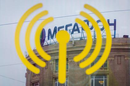 «Мегафон» подключил еще пять европейских стран к LTE-роумингу