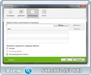 Антивирусный сканер - Dr.Web CureIt! 9 [10.11]