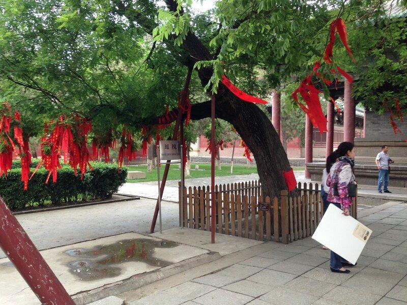 пекин май-июнь 513.JPG