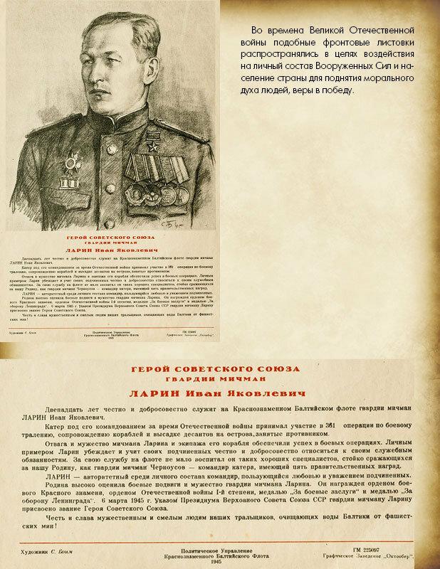 https://img-fotki.yandex.ru/get/3412/19735401.eb/0_8ed93_f04cd8cb_XL.jpg