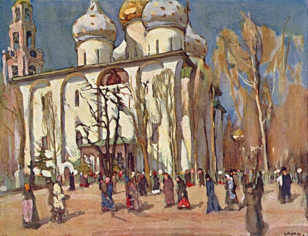 Константин Юон - Праздничный день, 1903 г. // Konstantin Yuon - Easter Day, 1903