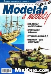 Журнал Modelar 2000-06