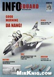 Журнал Info Eduard 2014-03