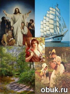Книга Сборник буклетов схем по вышивке крестом Laura Stitch №01