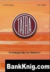 Книга Руководство по ремонту Tatra T815-290N9T. pdf 250Мб