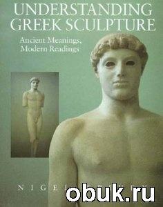 Книга Understanding Greek Sculpture: Ancient Meanings, Modern Readings