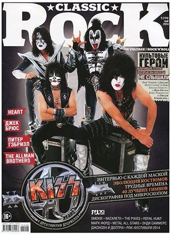 Книга Журнал: Classic ROCK №5 (124) (май 2014)