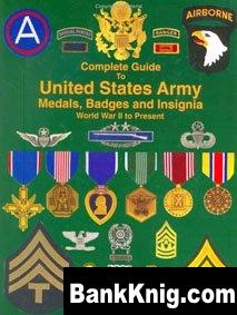 Книга Complete Guide to United States Army