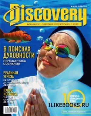 Discovery №4  (апрель 2011)