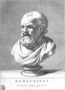 Демокрит Democritus 2.jpg