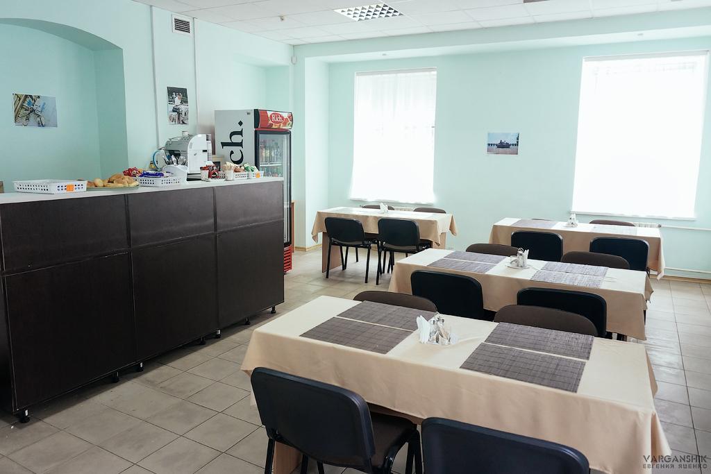 Днепропетровская центральная городская библиотека буфет блогеры varganshiklivejournal.com