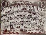 Выпускники школы _ 70 ЮГВ - 1968.jpg