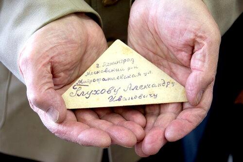 Конверт-треугольник - обычно тетрадный лист бумаги, сначала загнутый справа налево, потом слева направо.