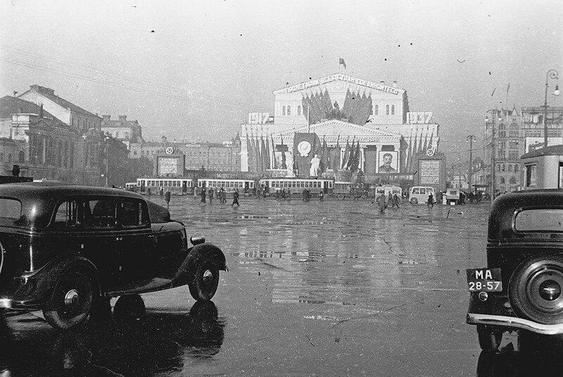 20 лет революции. Большой театр. 1937