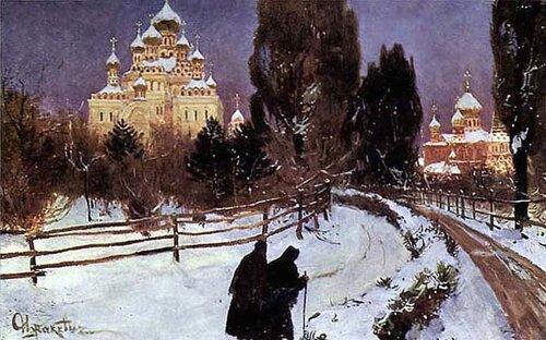 Свято-Покровский монастырь в Киеве (Иван Ижакевич. открытка)
