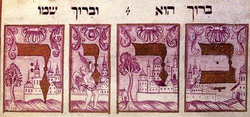 Моравская Агада. Инициал с изображением города и Амуром 1737