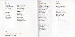 The Secret Code [2CD-DVD][4 яп. альбом] 0_23f7f_f38b7956_M