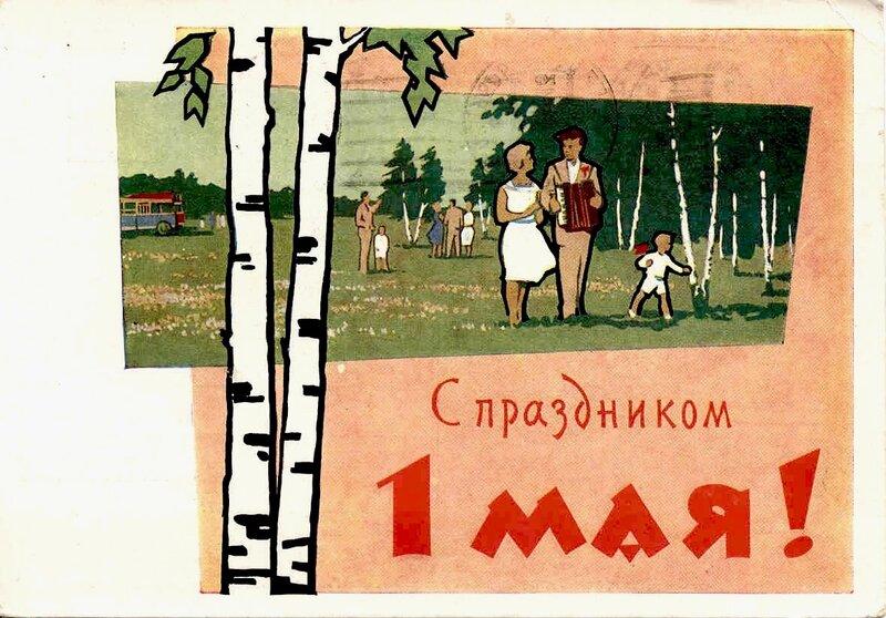 http://img-fotki.yandex.ru/get/3412/yur6363.13/0_2a109_eccd32b9_XL