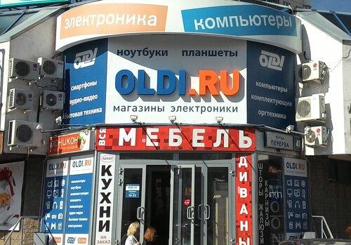 Магазин юный техник