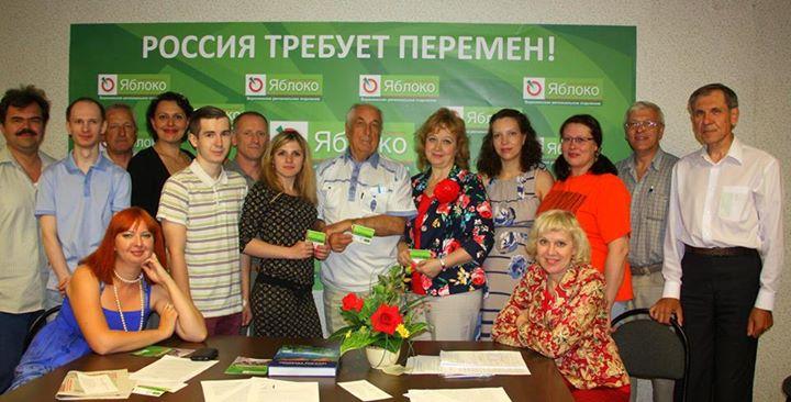 Яблоко в Воронеже выборы 2015