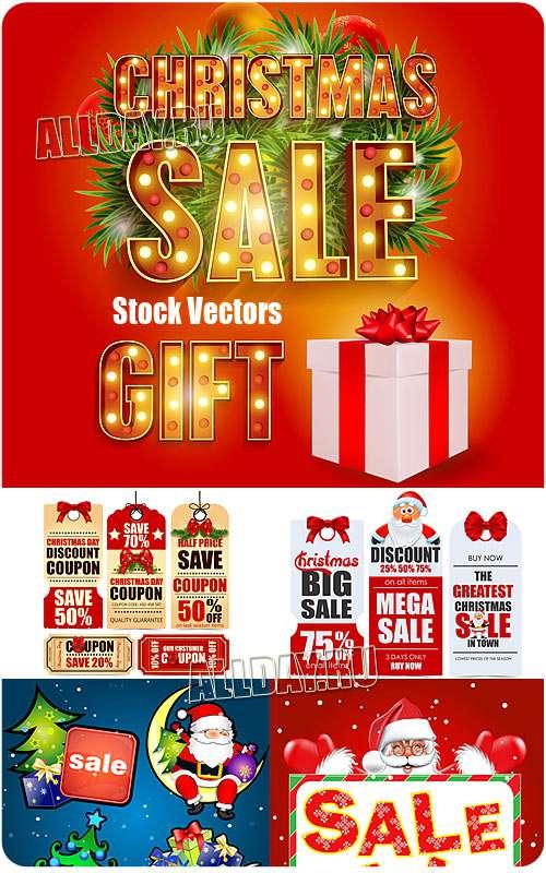 Новогодняя распродажа - Векторный клипарт