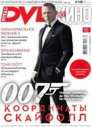 Total DVD №10 2012