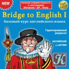 Книга Bridge to English 1. Базовый курс английского языка