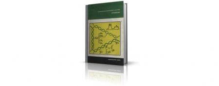 Книга В книге А. Ф. Бойко «Углеводы» описаны основные свойства моно-, олиго- и полисахаридов. Очень подробно и понятно описана биохим