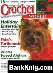 Журнал Crochet World №12 2004